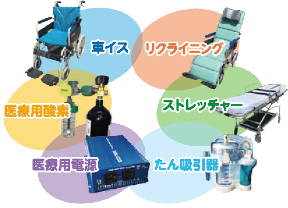 設備にはストレッチャーや医療用酸素などがあります。